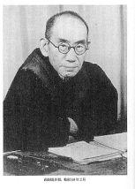 Kitaro Nishidain
