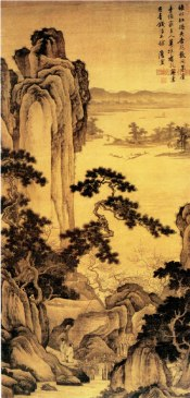 Landscape painting China