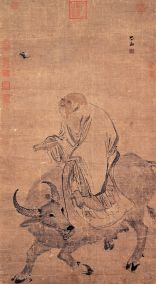 Laozi rides the ox west