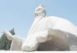 large confucius statue