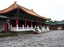 Lotus confucius temple