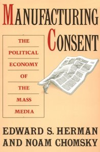 manufacturing_consent