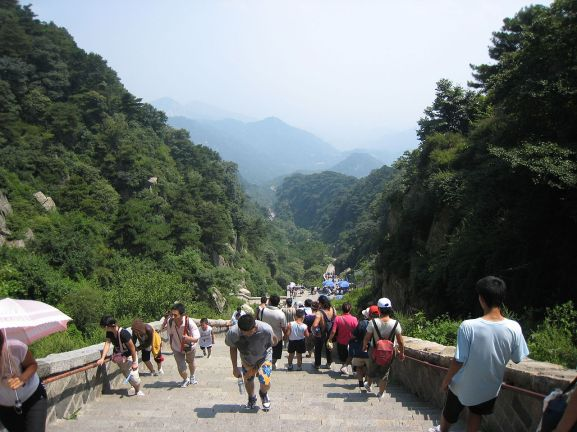 Mount Tai Taishan