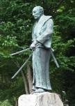 musashi statue grave