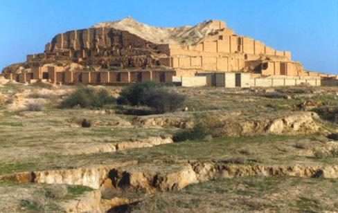 Persian Zigurat