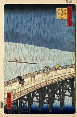 rain bridge japanese print