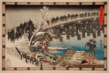 Ronin crossing bridge