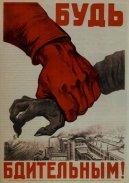 russian communist poster