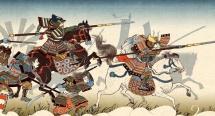 Samurai on horseback Japanese Print