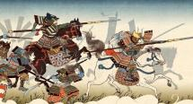 Samurai on horseback Japanese Print