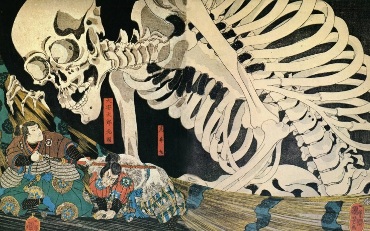 samurai sohei skeleton Japan