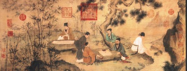Six refined scholars Chinese Painting