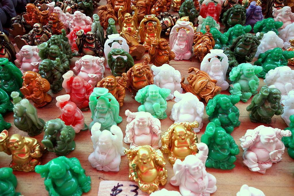 Small Budais