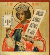 Solomon Russian Icon