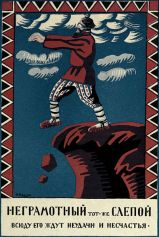 soviet literacy poster