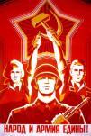 soviet_propaganda poster