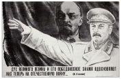 Stalin Lenin poster