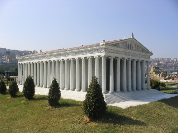 Temple of Artemis Ephesus