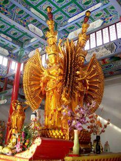 Thousand Armed Avalokitesvara Guan yin