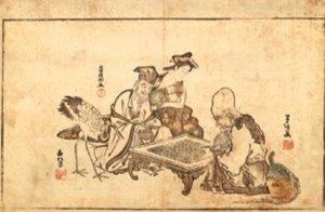 three daoist sages