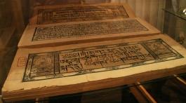 Tibetan Buddhist Texts