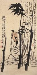 Wang Yangming Bamboo