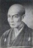 Yamamoto_Tsunetomo
