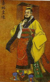 Yellow Emperor China