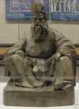 Yellow Emperor Wood Sculpture