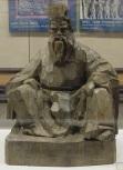 Yellow Emperor Wood Sculpture