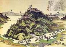Yitasha Japanese Fortress