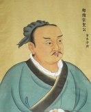 zengzi student of confucius