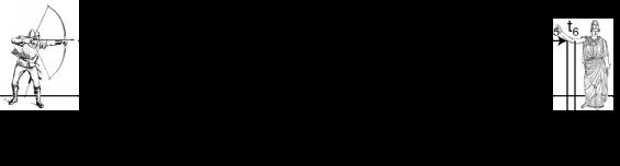 Zeno Paradox Arrow