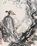 Zhuangzi contemplates tree