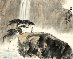 Zhuangzi contemplates waterfall