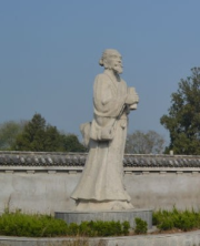Zhuangzi statue