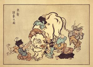 Japanese Bline Men and the Elephant