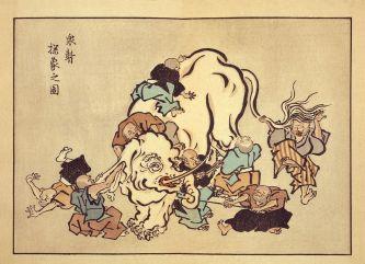 Japanese Bline Men and the Elephant