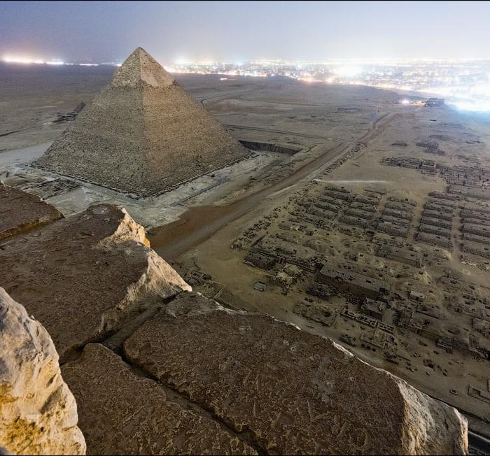 Pyramid Shot