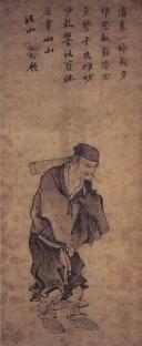 Huineng traveling