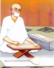 Jain Monk with text