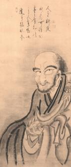 Linji Rinzai