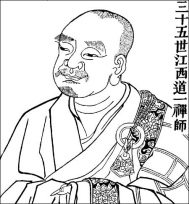 Mazu Daoyi Zen Chan master