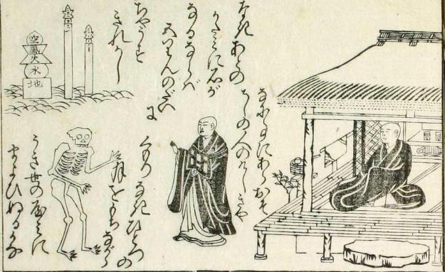 Rinzai monk with skeleton 1692