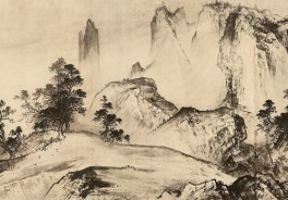 streams mountain china painting