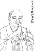 Xuansha chan