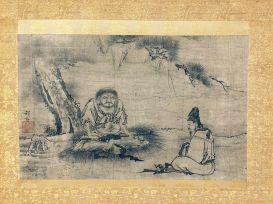 Zen encounter
