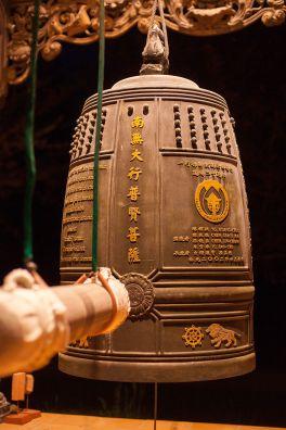 zen temple bell
