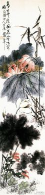 chinese painting lotus long