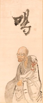 Linji by Hakuin painting